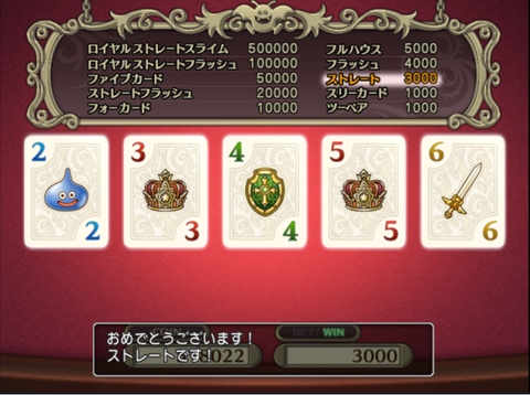 4ren_win