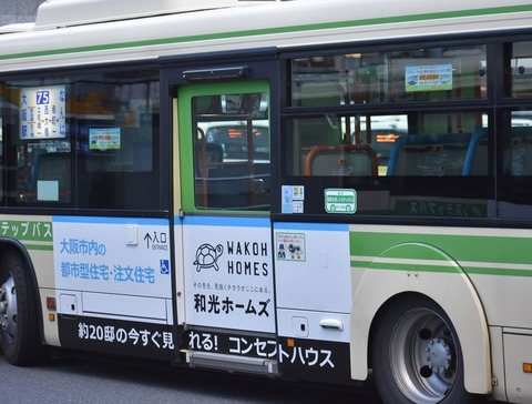 DSC_8387_R