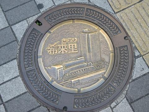 東大阪 (6)