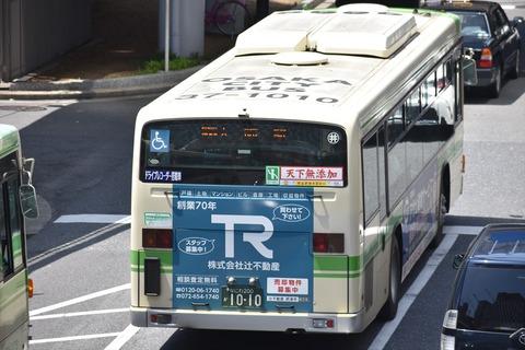 DSC_8809_R