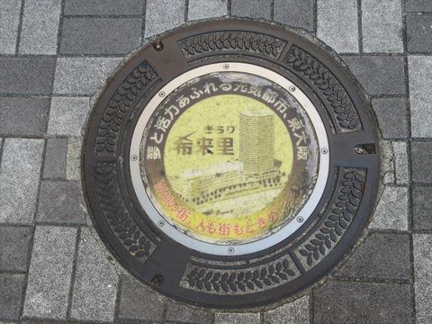 東大阪 (3)