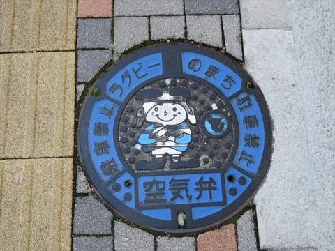 東大阪 (11)