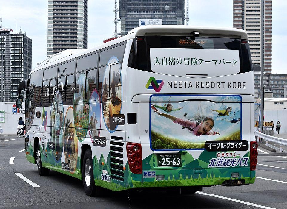 ネスタ リゾート バス 緑が丘駅(兵庫県)緑が丘-ネスタリゾート[神姫バス]