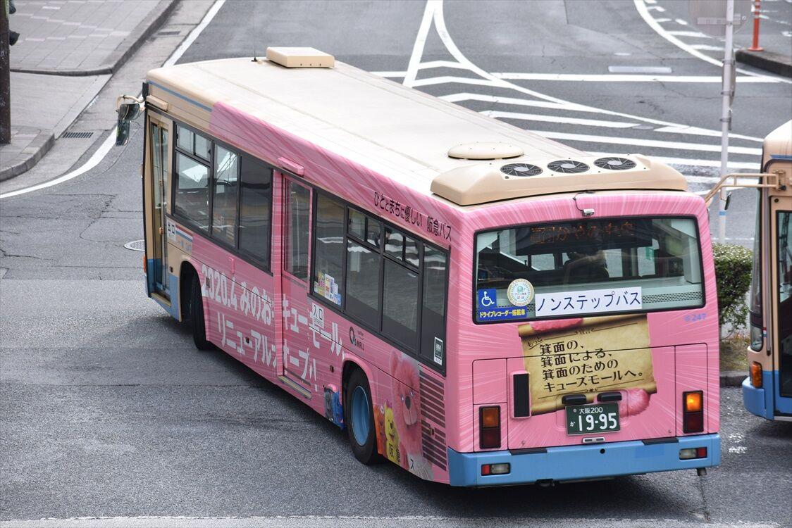 箕面キューズモールシャトルバス