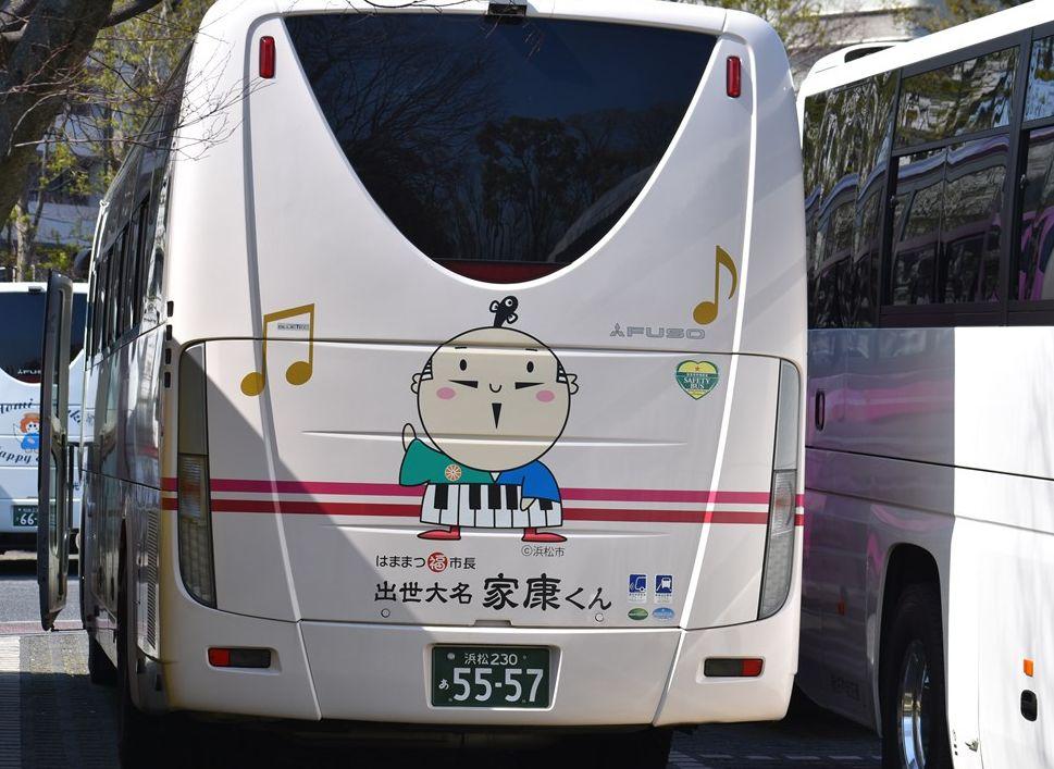 観光 バス 家康