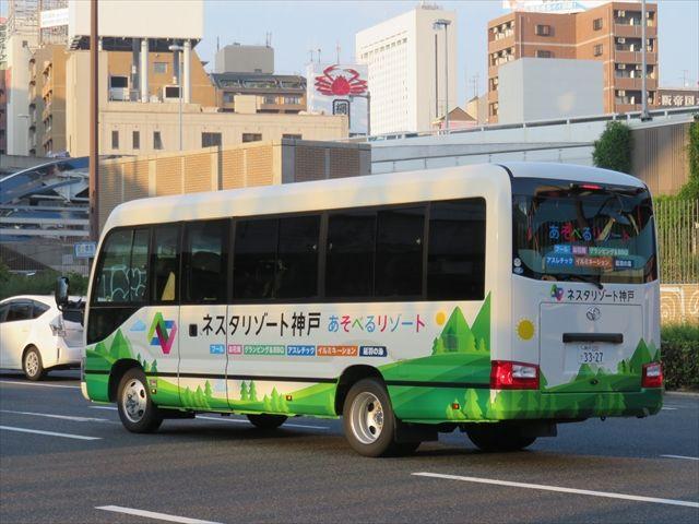 ネスタ リゾート 神戸 バス