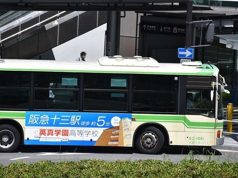DSC_2398_R