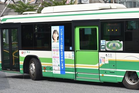 DSC_1502_R