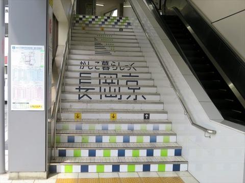 長岡京 (4)