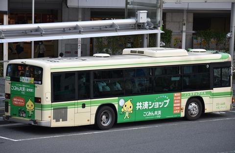 DSC_4580_R