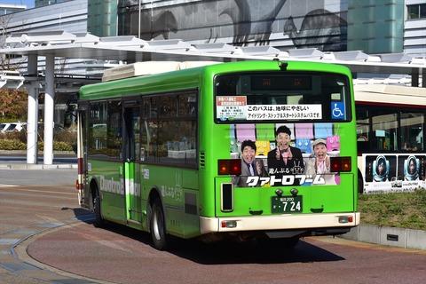 DSC_7467_R