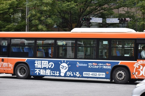 DSC_7480_R