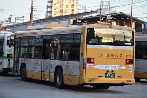 DSC_3208_R