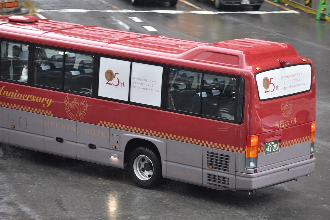 帝国 ホテル 大阪 シャトル バス