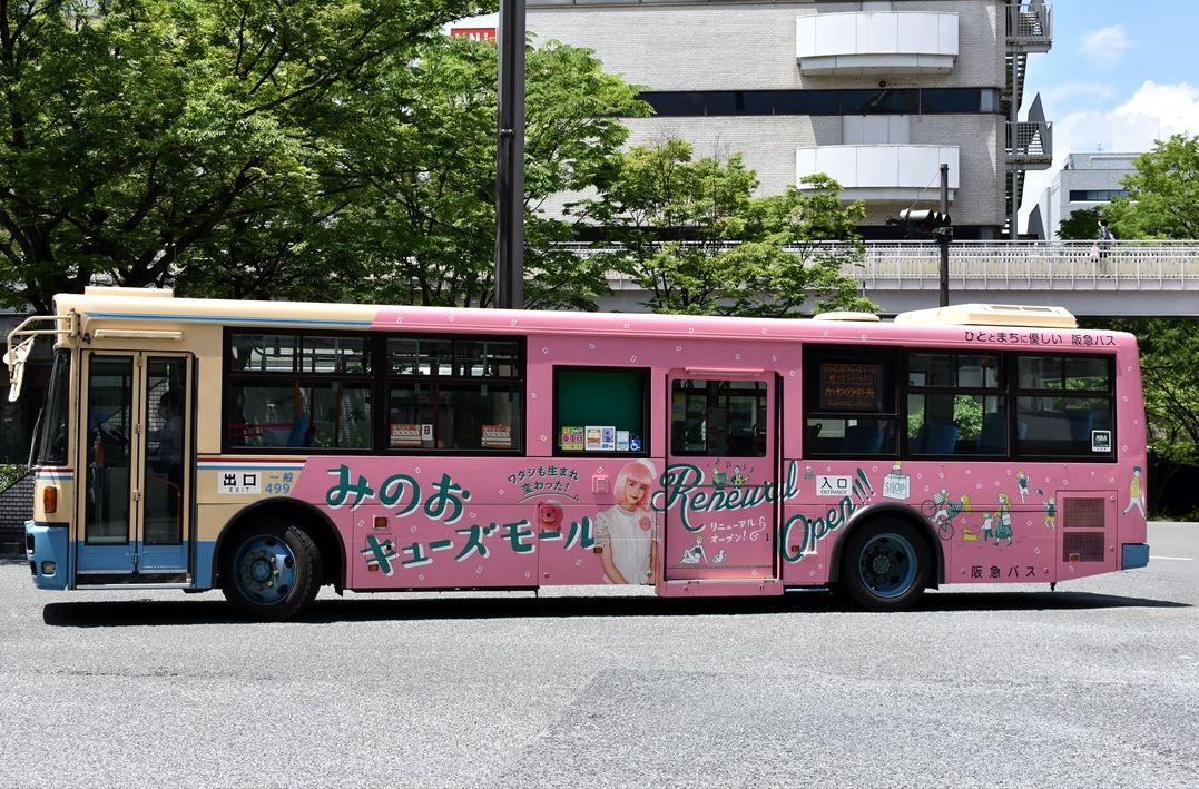 箕面キューズモールシャトルバス 箕面温泉スパーガーデン・箕面観光ホテル|無料シャトルバスの時間、予約はできる?|あそびめも