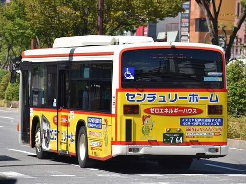 DSC_3186_R