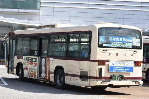 DSC_7425_R