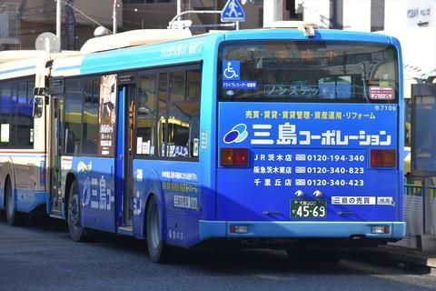 DSC_6790_R