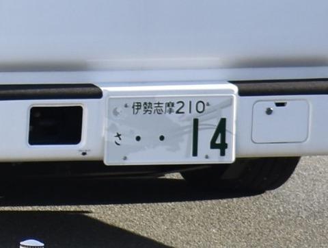 DSC_6326