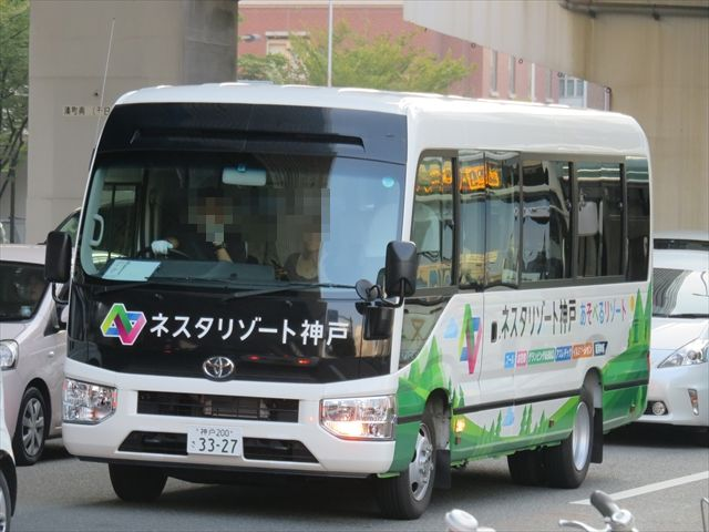 ネスタ リゾート バス 雨でも楽しめる!?「ネスタリゾート神戸」体験レポート