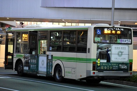 DSC_5250_R
