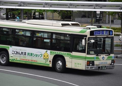 DSC_8696_R