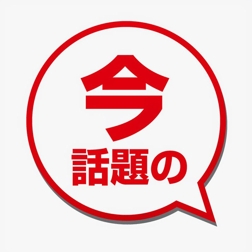 ✡森岡亮太、ベルギー名門で苦難のスタート。「適応してくれなければ問題」と監督 (フットボールチャンネル) - Yahoo