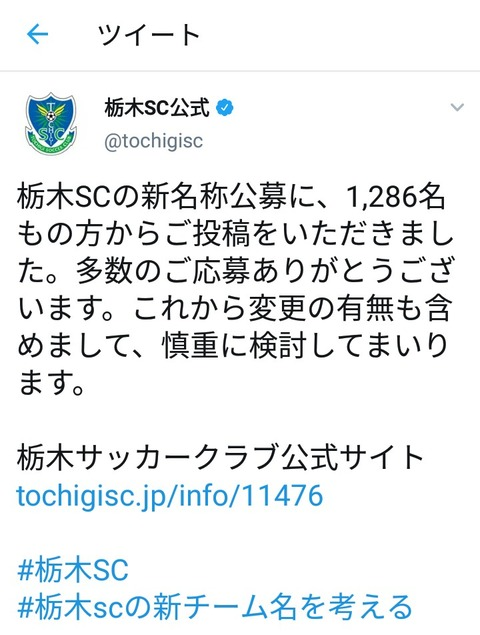 _20200303_203733