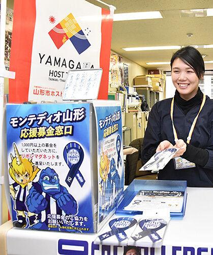 20200303-00000006-yamagatan-000-2-view