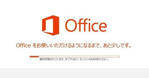 価格.com - 『初めて買う人ならアリ。office か …