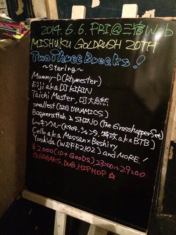 23b_board