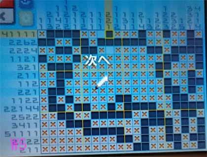 20151225poke1301.jpg