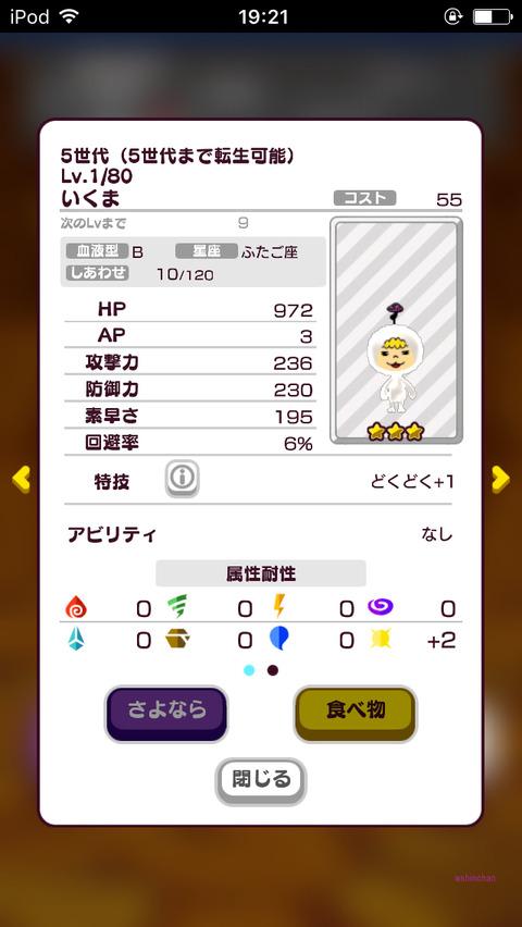 20170616denpa03008