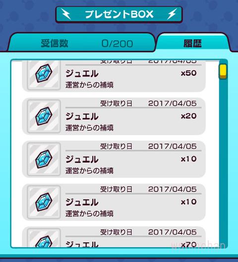 20170405e001