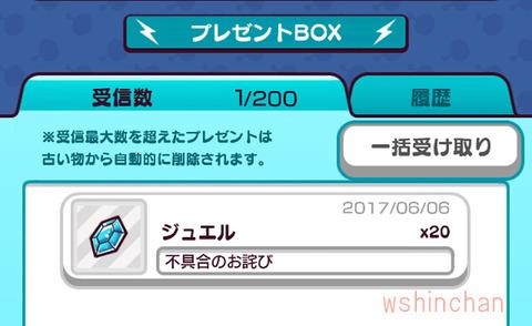 20170607c005