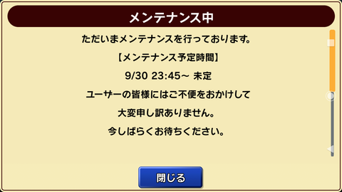 Screenshot_20191002-112626