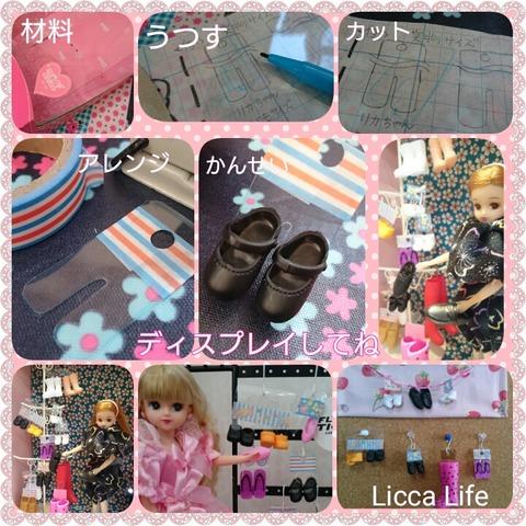 PhotoGrid_1457013702783