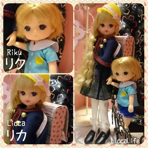 PhotoGrid_1460118638918