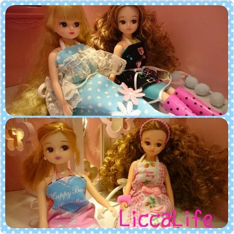 PhotoGrid_1459441755485