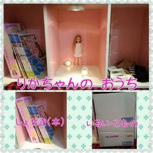 Photogrid_1454001091834