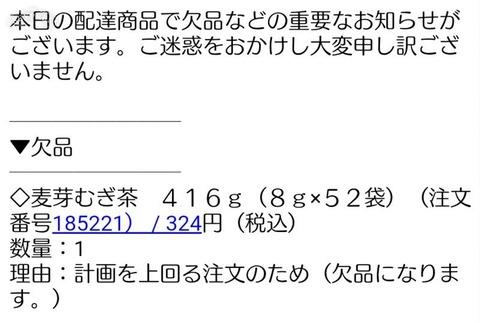 PSX_20200508_164116