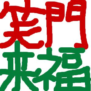 Cocolog_oekaki_2015_12_04_22_38