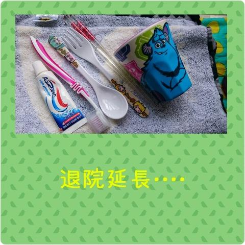 PhotoGrid_1467455764984