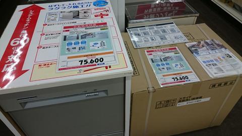 20170512e006