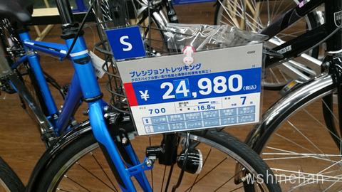 20170131asahibike035