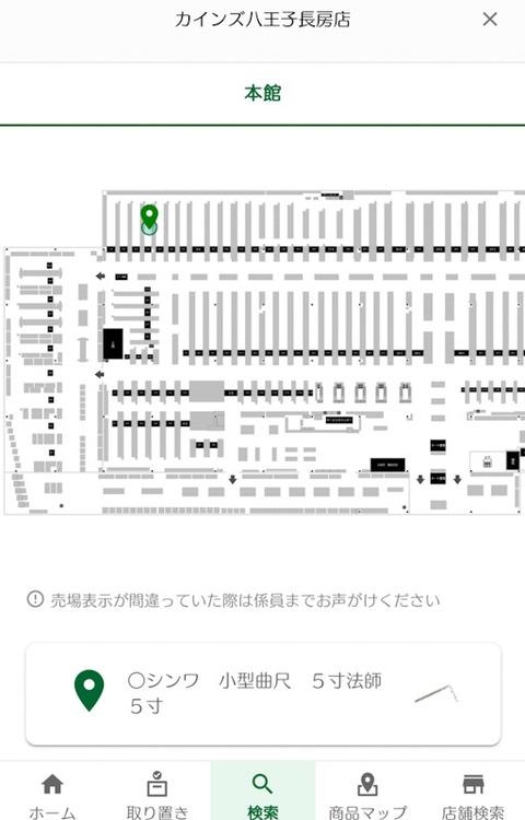 PSX_20210522_004135