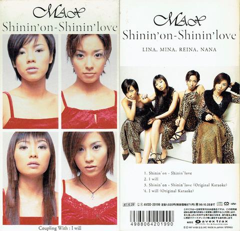 shininon