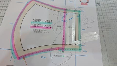 DSC_7206