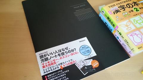 20170118e002