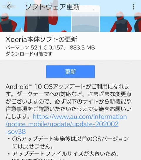PSX_20200226_011250